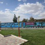 احداث ترمینال و پارک محله